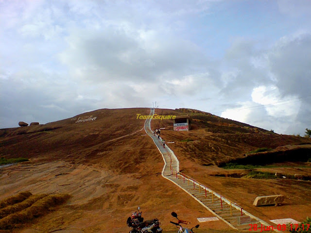 Mandharagiri Hill