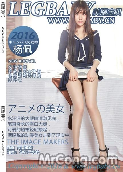 LegBaby Vol.011: Người mẫu Yang Pei (杨佩) (42 ảnh)