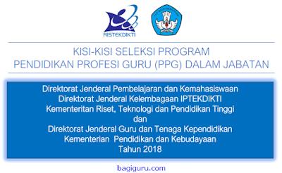download dan pelajari kisi kisi soal seleksi pretest ppgj tahun 2018 semua bidang studi