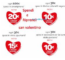 Logo Spendi e Riprendi Carrefour per gli innamorati