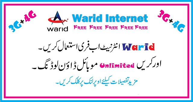 Use Warid Free Internet 2016 - Internet Tricks