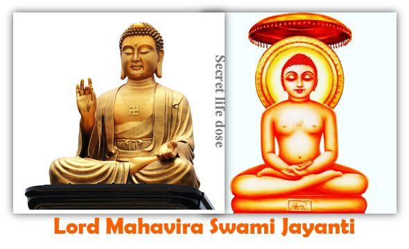 Mahaveer Swami's life introduction, 2019 Jayanti | Mahavir Swami 2019 Jayanti and history in English