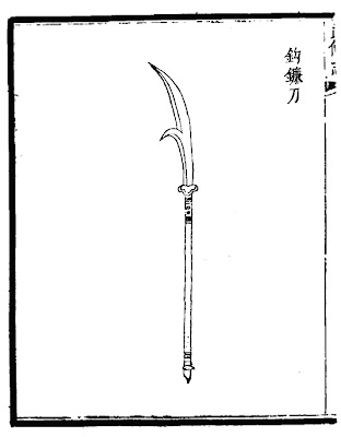 Ming Dynasty Hooked Glaive