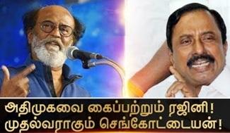 Tamil Nadu, Rajinikanth Politics | HOWSFULL