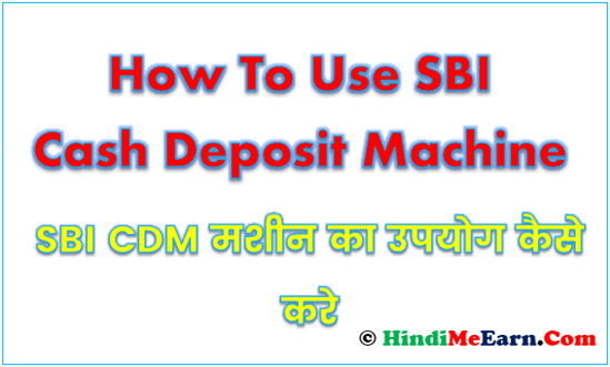 How To Use CDM Machine