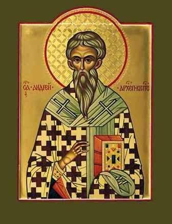 Canonul cel Mare  Alcatuire a Sfântului Părintelui nostru Andrei Criteanul