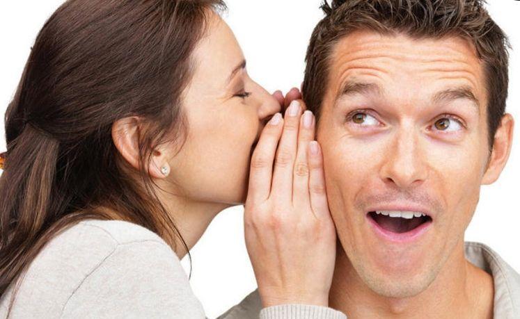 Женские секреты для мужчин