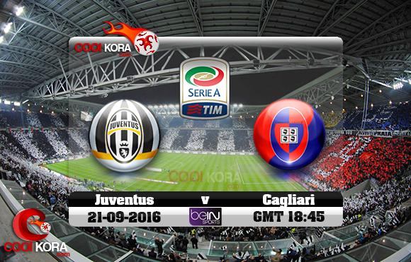 مشاهدة مباراة يوفنتوس وكالياري اليوم 21-9-2016 في الدوري الإيطالي