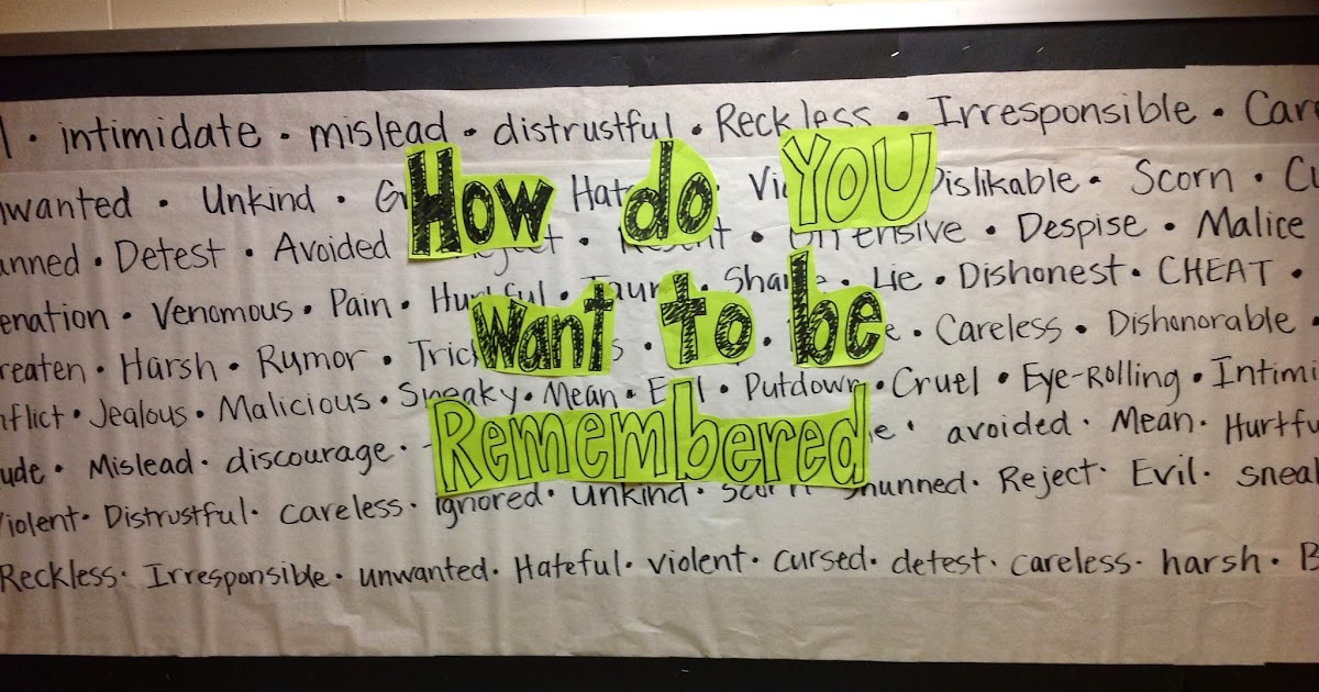 how do i want to be remembered essay