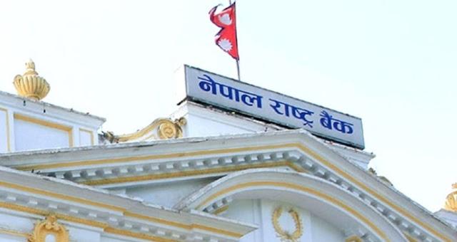 Nepal Rashtra Bank