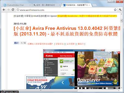 WebFreer 1.0.3.504 免安裝中文版 - 傻瓜式翻牆瀏覽器 改裝自Chromium瀏覽器 類似Tor Browser - 阿榮福利味 - 免費軟體下載