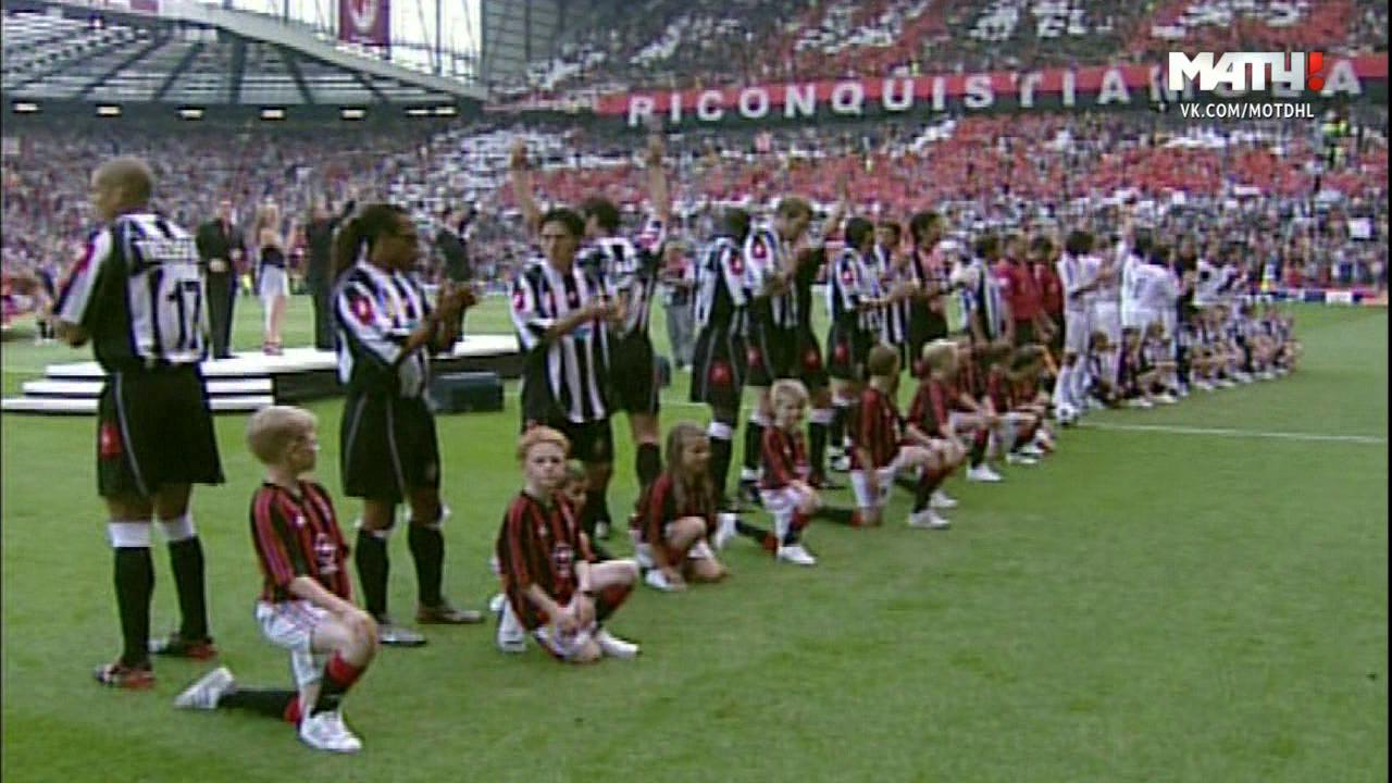 Match of the Day TV: Classics Juventus v AC Milan - 28 ...
