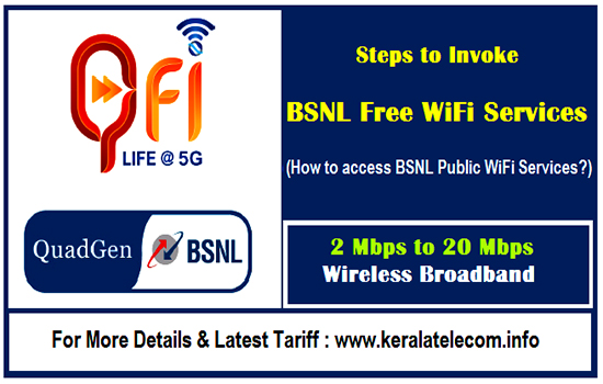 How to access BSNL Public WiFi Services? | Procedure to invoke QFI-BSNL Public WiFi Service