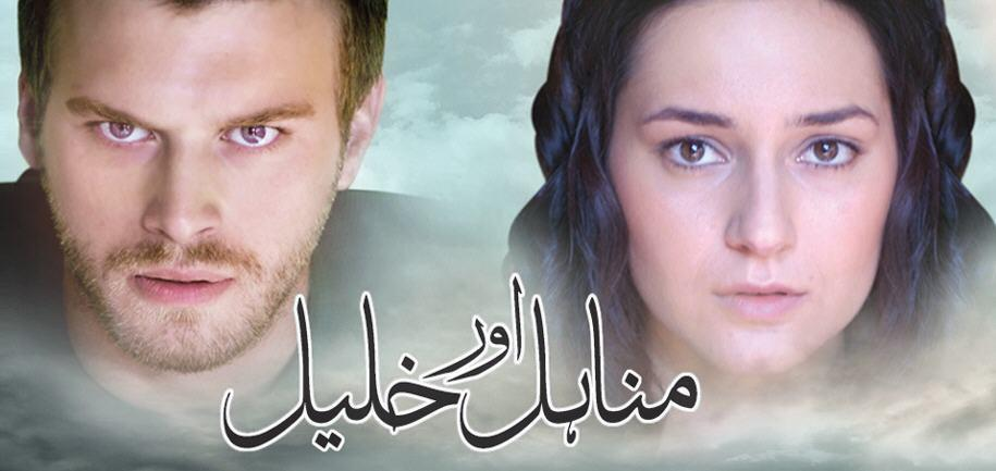 Fatmagul episode 191 dailymotion / Stage drama songs mp3