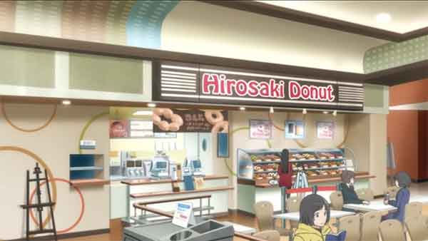 Review Flying Witch - ruang kosong