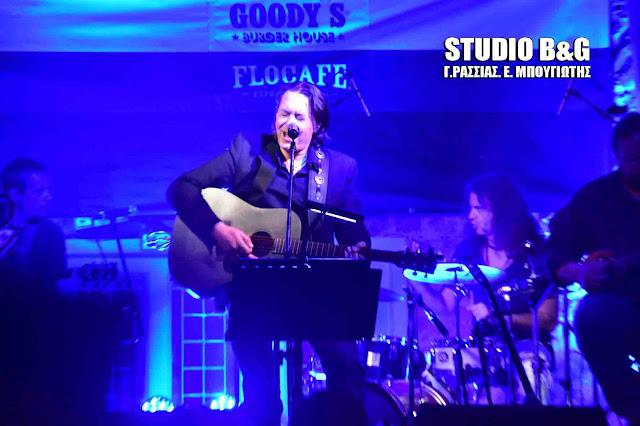 Με μεγάλη επιτυχία η συναυλία του Γιάννη Κότσιρα στα Goody's  Burger House Ναυπλίου