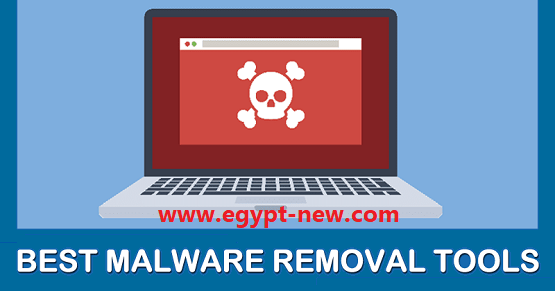 Top 10 Best Malware -Removal Tool 2020