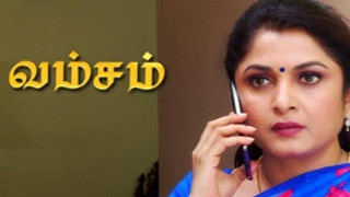 Vamsam 28-09-2016 Sun TV Tamil Serial | Vamsam 28.09.2016 Sun TV Serial