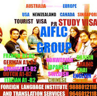 Ashriya Educational Solution