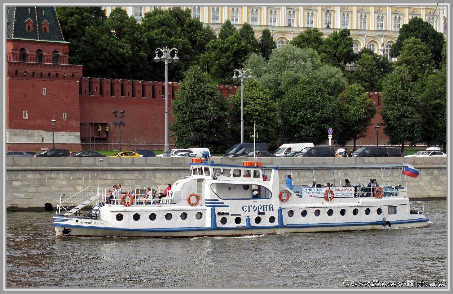 Ship on the Moscow (Moskva) River