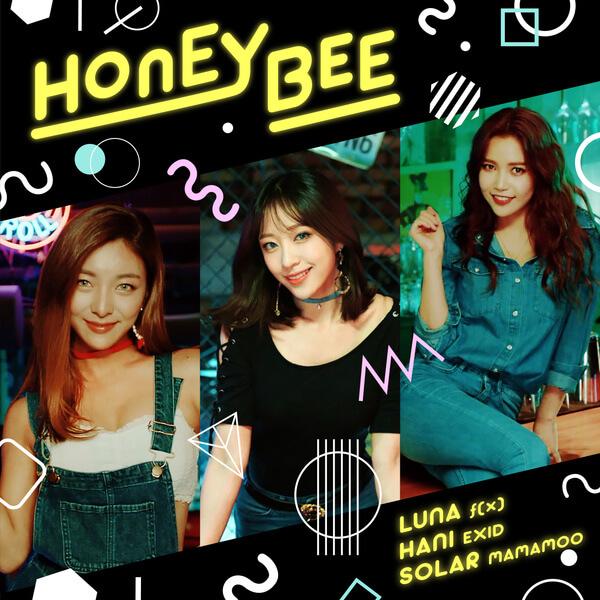 Luna of f(x) (루나), Hani of EXID (하니) & Solar of MAMAMOO (솔라) – HONEY BEE Lyrics(Prod.by 박근태 Keun Tae Park)