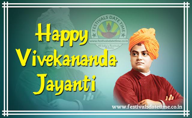 Vivekananda Jayanti Wishing Wallpaper Free Download
