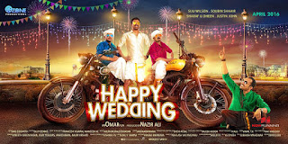Thenni Thenni Song Lyrics – Happy Wedding Malayalam Movie