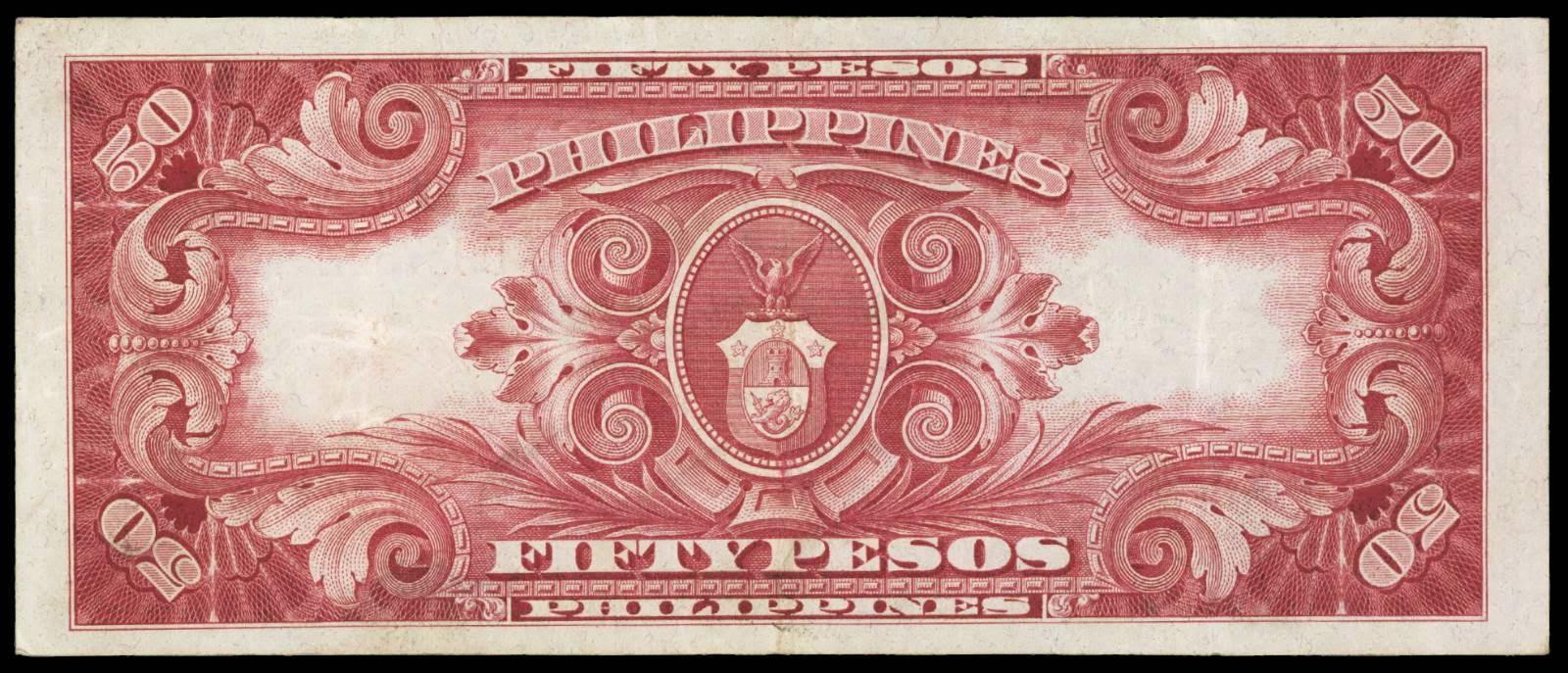Philippines 50 Peso bill Treasury Certificate 1936