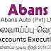 Vacancy In Abans Auto (Pvt) Ltd.  Post Of - Accounts Executive