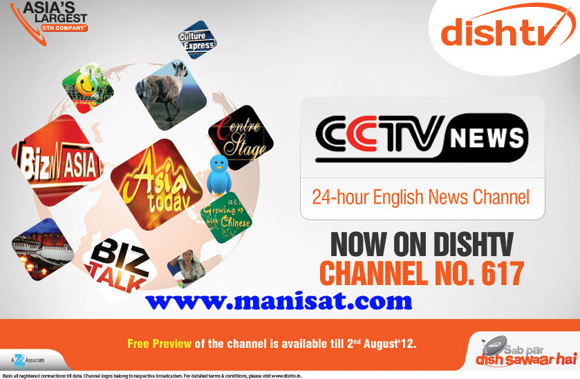 DTH Channel Guide Exchange SD Box with HD Box DishTV 3138648 - step