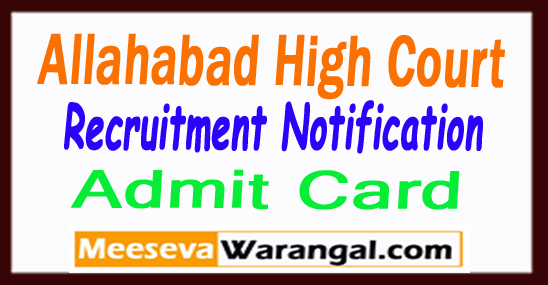 Allahabad High Court 4386 Category C Group D Jobs 2017 Apply Online the Recruitment Notification Admit Card