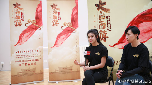 Michelle Chen Zixia Fairy A Chinese Odyssey Play