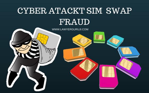 साइबर अपराधियों का एक नया  हथियार SIM  SWAP FRAUD : एक मैसेज भेजने से खाली हो सकता है आपका बैंक एकाउंट।
