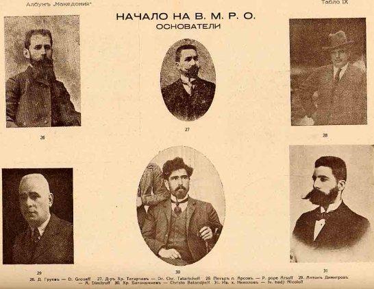 Αποτέλεσμα εικόνας για Η ίδρυση της Εσωτερικής Μακεδονικής Επαναστατικής Οργάνωσης (Ε.Μ.Ε.Ο) το 1893