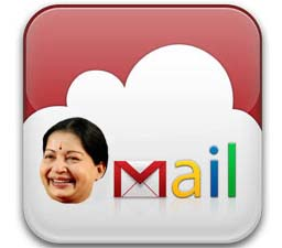 Amma mail