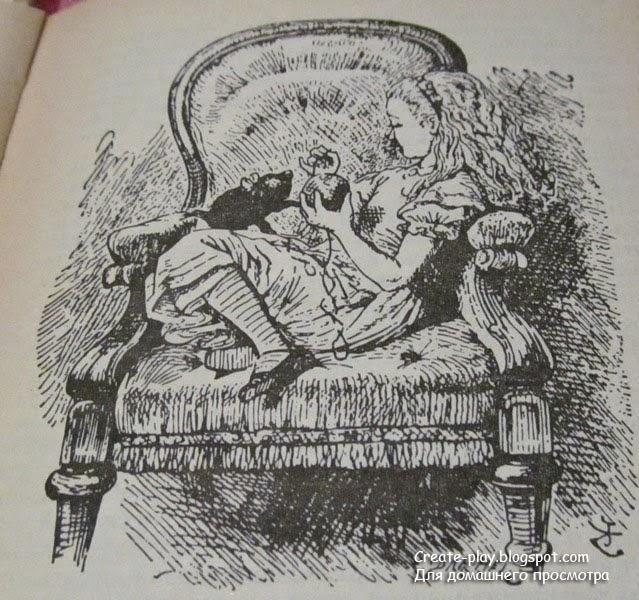 Алиса в Зазеркалье Иллюстрации Джона Тенниела
