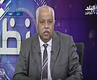 برنامج نظرة 23/2/2017 حمدى رزق - أصحاب المعاشات