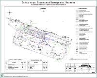 Проект склада по ул. Парижская Коммуна в г. Иваново - Проект организации строительства