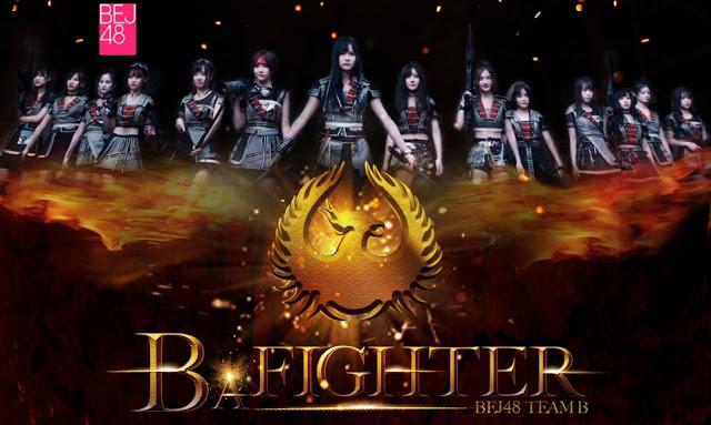 BEJ48 Team B 3rd Stage B A FIGHTER original setlist.jpg
