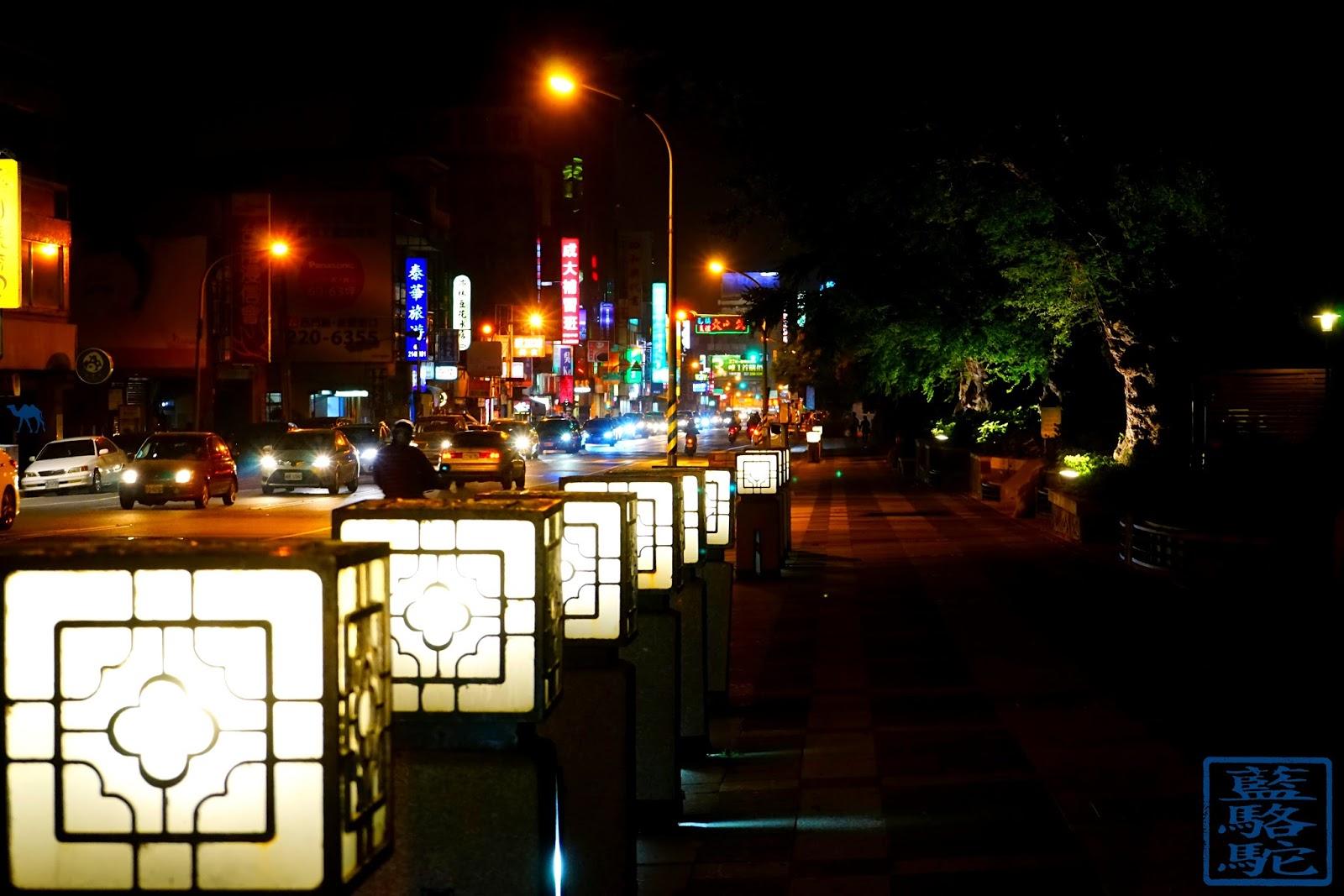 Le Chameau Bleu - Rue de Taitung Taiwan - Voyage à Taiwan