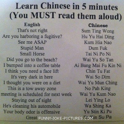 Hilarious Joke Quote - Learn Chinese