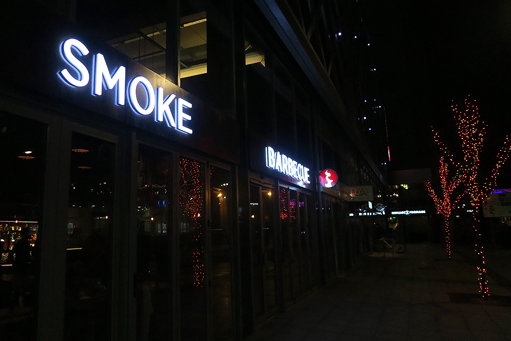 Exterior of Smoke Barbecue Leeds