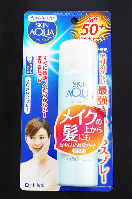 Skin Aqua Sarafit UV Mist SPF50+ PA++++ review, Skin Aqua Sarafit UV Mist SPF50+ PA++++ review bahasa indonesia, Skin Aqua review, Skin Aqua Sunscreen Review, Skin Aqua Sunscreen Mist Review, Skin Aqua Spray Review