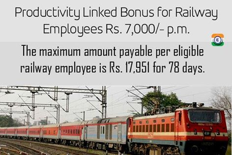 railway-employees-bonus-78-days
