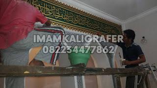 Jasa Kaligrafi Timbul, Ornamen Dinding, Dekorasi Masjid