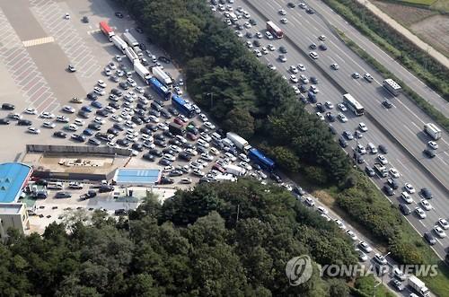 Atasco en una autopista surcoreana por el Chuseok