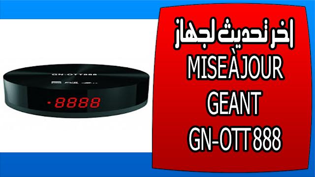اخر تحديث لجهاز MISE À JOUR GEANT GN-OTT 888