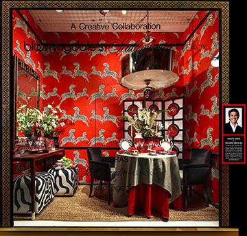 Stylebeat Zebra S On You China Scalamadre By Lenox