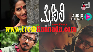 Mythili Kannada Movie Songs Download