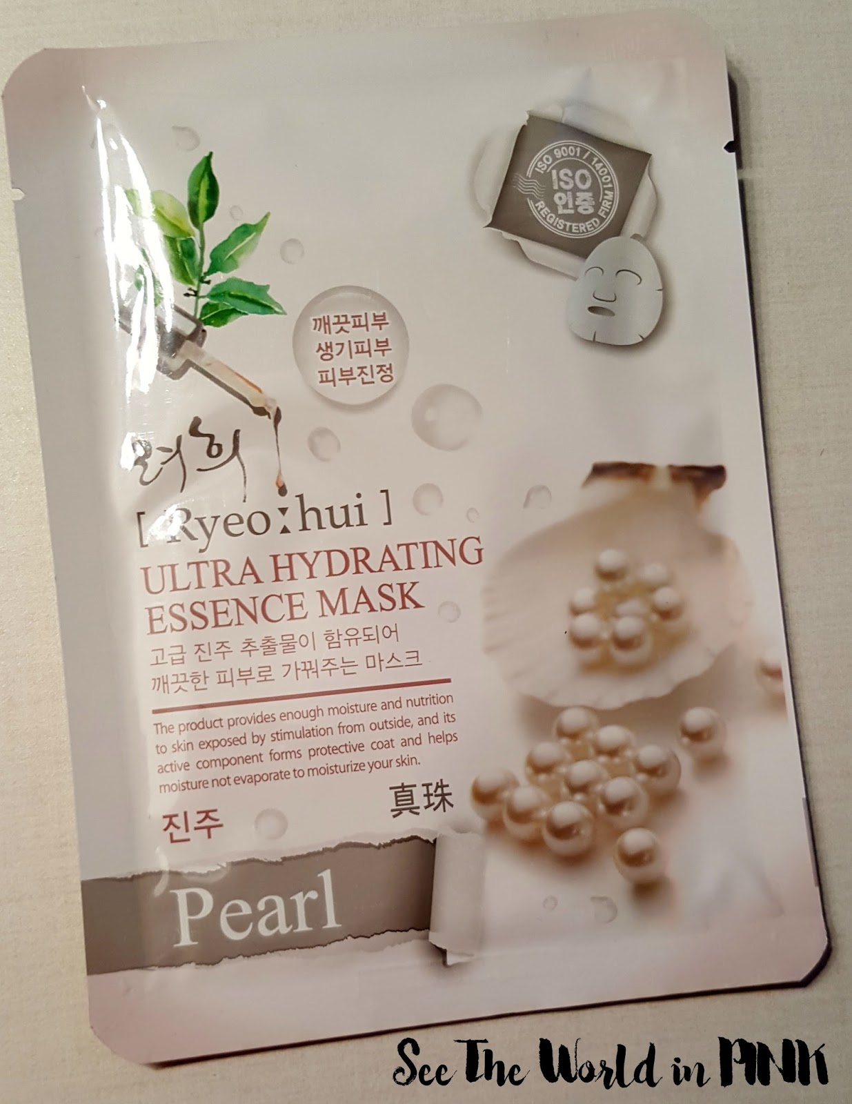 "Ryeo:hui Ultra Hydrating Essence Mask ""Pearl"""